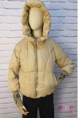 Куртка (цвет - бежевый)
