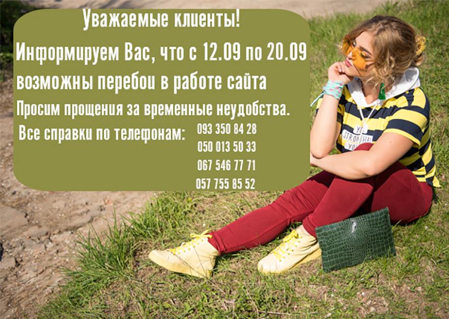 bluzka.ua